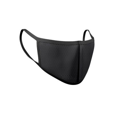 SN95 Reusable Mask Kids - Black (Pack of 3)