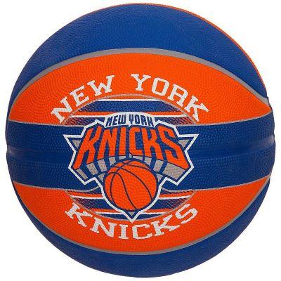 Spalding New York Knick Basketball - Orange & Royal - Size 7