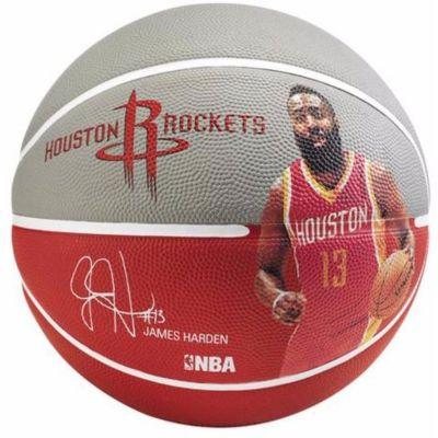 Spalding James Harden Basketball - Red & Light Grey - Size 7